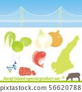 Awaji Island special product set 56620788