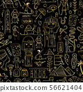 Travel to Egypt. Seamless pattern for your design 56621404