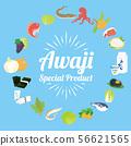 Awaji Island special product image circle 56621565