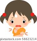 一个女孩在她的腹部湿疹的麻烦 56623214