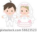 Bride and groom illustration 56623523