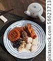 한국의 전통음식 한과, 송편, 모듬한과, 대추, 깨강정, 약과 56623713