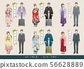 即將到來的儀式/畢業典禮 - 男人和女人服裝 - 人矢量插圖集 56628889