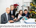 Business people developing strategy for teamwork in modern office with laptop 56629722