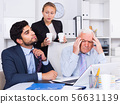Mature man is having complicated issue with reports made by subordinates 56631139