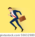 hurry businessman illustration vector 56632980