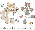 手拉的万圣夜例证套狼&恶意嘘声化妆舞会女孩和糖果 56635913