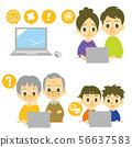컴퓨터 가족 바이러스 고장 56637583