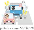 一輛卡車駕駛的客車的一名婦女 56637629