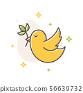 Bird with spring flower filled outline vector icon 56639732