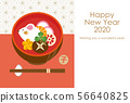 Rice Cake Soup Of Year Of The Rat Horizontal 56640825