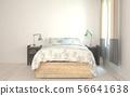 침실 56641638