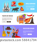 Horizontal banners with illustrations of cultural objects of spain 56641794