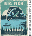 Retro poster of fisherman club with illustration of big fish 56641812