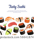 Vector cartoon sushi types background 56641874
