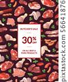 Vector cartoon meat elements sale poster 56641876