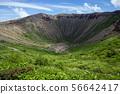 Agatsuma Fuji 56642417