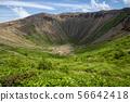 Agatsuma Fuji 56642418