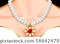 Red diamond on pearl necklace 56642470