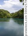 Goshikinuma and Bishamonuma 56642579