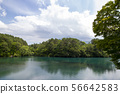 Goshikinuma and Bishamonuma 56642583