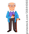 Happy Grandparents Day. Cheerful grandfather 56644060