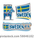 Vector logo for Sweden 56646102