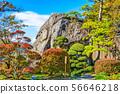 Yamadera, Yamagata, Japan 56646218