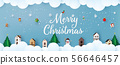 Merry Christmas and Happy New Year 56646457