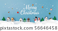 Merry Christmas and Happy New Year 56646458