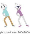 一位长辈庆祝体操 56647060