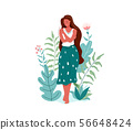 Love yourself vector illustration. Smiling woman hug herself. Body care design concept. Floral 56648424