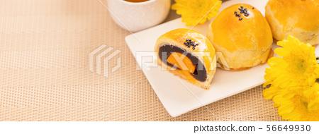 中秋節 蛋黃酥 月餅 特寫 Moon Festival yolk pastry cake げっぺい 56649930