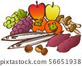 秋天的味道圖 56651938