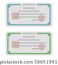 권의 일러스트 56651991