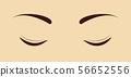 關閉與閉上的眼睛的面孔 56652556