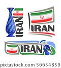Vector logo for Iran 56654859
