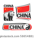 Vector logo for China 56654881