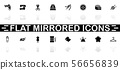 Tailoring - Flat Vector Icons 56656839