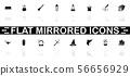 Magic - Flat Vector Icons 56656929