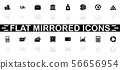 Financical - Flat Vector Icons 56656954