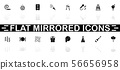 Events - Flat Vector Icons 56656958