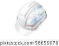 White engineer safety helmet concept 56659079