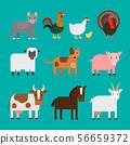 Farm animals icons set 56659372
