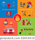 Firefighting inventory concepts 56659410