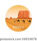 Circle icon with Egypt sahara desert 56659678