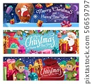 Santa Claus and elves, Christmas holiday 56659797
