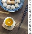 한국의 전통음료 단호박 식혜  56661854