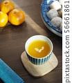 한국의 전통음료 단호박 식혜  56661861