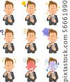 操作智能手机的年轻商人的九种表达方式 56661990